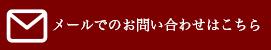 top_contact3