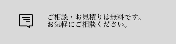 top_contact1